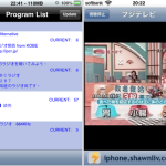 Watch Japan TV Programs Online on iphone Download