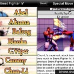 Iphone Street Fighter 4 Moves, Hints,  Tips and Strategy Guide