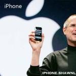 Apple Future Product : iPhone, iPad, iBoard, iMat