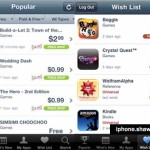 Tips to Keeps You up to date on the Newest App Store