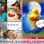 Quick Tip to DIY Your Photo on iPhone, iPod and iPad