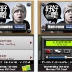 Namewee Ho Ho Yeah 黃明志 好好野 CD Music and MTV