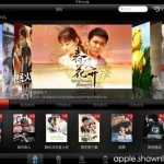 Free PPS tv for iPhone and iPad