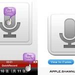 Convert Sound Recording to Photos App