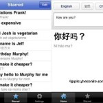 Free Translate App for iPhone and iPad