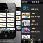 Watch Popular HK TV channels